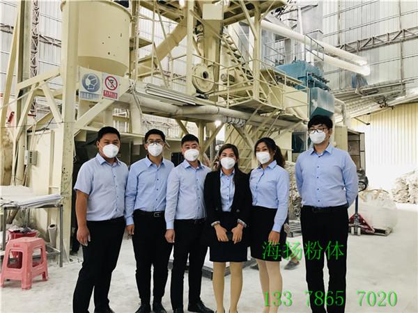 造纸PC光扩散剂厂家批发海扬粉体
