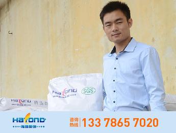 海扬HY-PM3白云母粉
