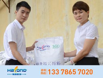 海扬HY-CM5绢云母粉