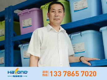 海扬HY-G7结晶硅微粉