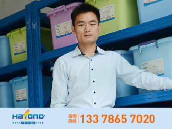 海扬HY-A03硫酸钡 D50 白度84%