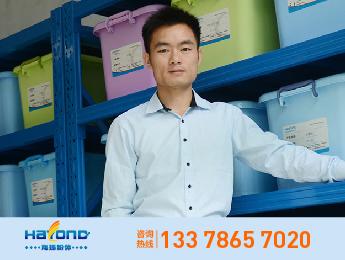 海扬HY-A03硫酸钡 D97 白度84%