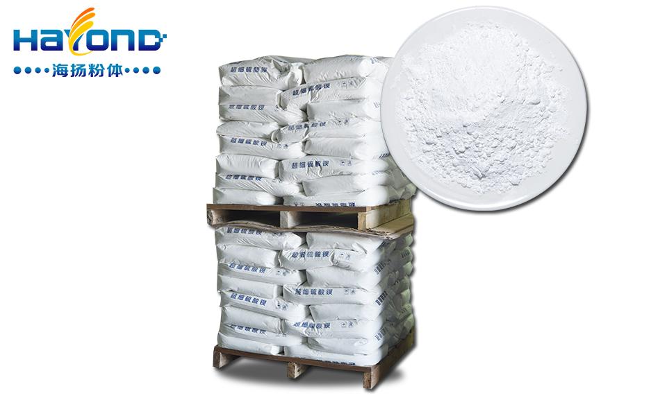 超细硫酸钡HY-A10塑料用