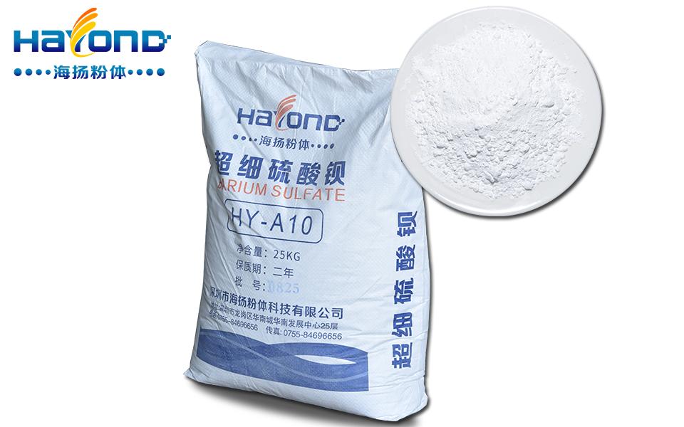 海扬HY-A10硫酸钡粉 D50粒径≤2.5um
