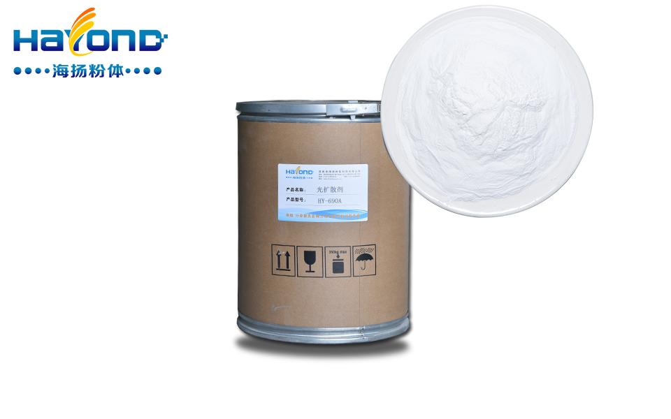 海扬丙烯酸光扩散剂MP-90 折射率1.49 粒径3-4um