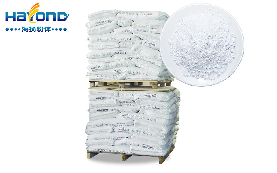 海扬HY-PM3白云母粉 ≤10um粒径 湿磨